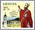 Stamps of Lithuania, 2011-16.jpg