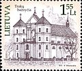 Stamps of Lithuania, 2011-29.jpg