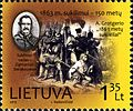Stamps of Lithuania, 2013-09.jpg