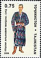 Stamps of Tajikistan, 008-06.jpg