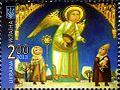 Stamps of Ukraine, 2013-61.jpg