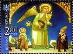 Stamps of Ukraine, 2013-61.jpg