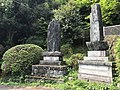 Stela in Sakurayama Park in Takeo, Saga.jpg