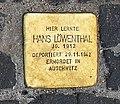 Stolperstein Unter den Linden 6 (Mitte) Hans Löwenthal.jpg