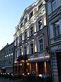 Street Scene - Vilnius - Lithuania - 03 (27764702441).jpg