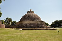 Stupao 3 - Sanchi Hill 2013-02-21 4268.JPG