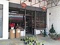 Supermercado chino SJO.jpg