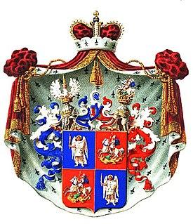Svyatopolk-Mirsky family name