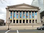 Symphony Hall - Springfield, Massachusetts - DSC03277