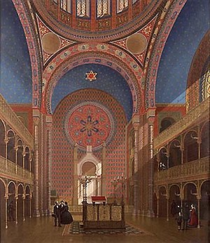 Glockengasse Synagogue - Interior, chromolithography by J. Hoegg after a watercolor by Carl Emanuel Conrad, ca. 1861.