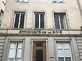 Syndicats de la Soie - Rue Joseph Serlin - fronton.JPG