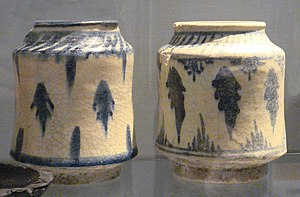 Medicinal jar - Syrian medicinal jars made circa 1300, excavated in Fenchurch Street, London, an example of Islamic contributions to Medieval Europe. London Museum.