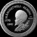 TM-2003-500manat-Kemine-b.png