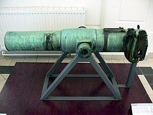 10 cm Gebirgshaubitze M 99 - A 10 cm Gebirgshaubitze M99 at Technical Museum Vienna