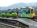 TRA DR1000 with Taipei County Government ad on Pingsi Line 20040404.jpg