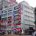 TW Best Denki Nanjing Flagship Store 20130903.jpg