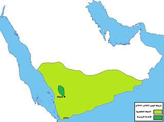 Tahirids (Yemen)