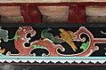 Tai Fu Tai Mansion, New Territories, Hong Kong (13) (32762134062).jpg