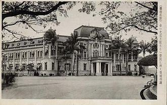 Tainan Prefecture - The Tainan Prefecture government building, it now serves as the National Museum of Taiwan Literature