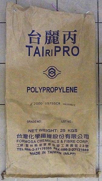 File:Tairipro Polypropylene 25kgs 20160407.jpg