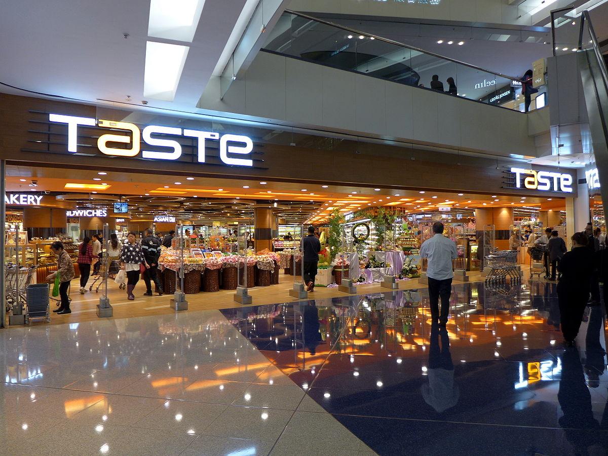Taste Supermarket Wikipedia