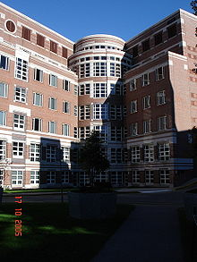 Taubman Building, John F. Kennedy School of Government.jpg