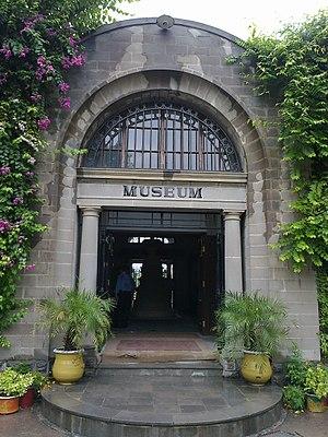 Taxila Museum - Taxila Museum Entrance