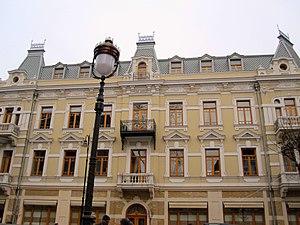 David Agmashenebeli Avenue - Image: Tbilisi old facades