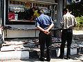 Tehran Snapshot 00122.JPG