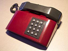 Cancelletto Telefono : Pulsar telefono wikipedia