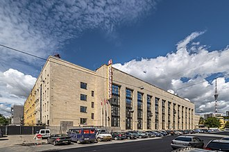 "Petersburg – Channel 5 - Television Broadcasting Center of Saint Petersburg. ""Petersburg - 5th Channel"" Broadcasting Company headquarters"