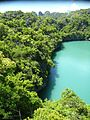 Thai National Marine Park Lagoons from view point - panoramio.jpg