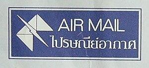 Airmail etiquette - Imprinted etiquette of Thailand
