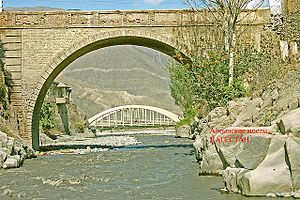 The Akhty's bridges.jpg
