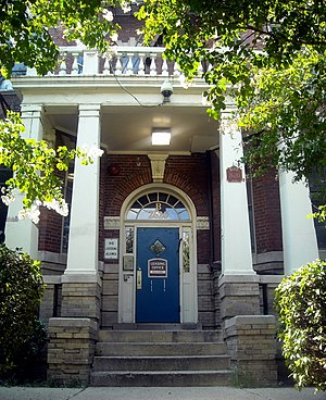 National Register of Historic Places listings in the upper NW Quadrant of Washington, D.C.