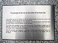 The Cenotaph for the city air-raid victims of the Pacific War 03.jpg