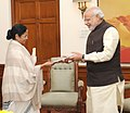 The Chief Minister of West Bengal, Ms. Mamata Banerjee calling on the Prime Minister, Shri Narendra Modi, in New Delhi on December 08, 2015.jpg
