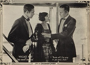 The Ghost Breaker (1922 film) - Arthur Edmund Carewe, Lila Lee and Wallace Reid in a scene.