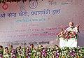 The Prime Minister, Shri Narendra Modi addressing Kisan Sammelan, at Janjgir-Champa, in Chhattisgarh on September 22, 2018.JPG