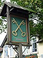 The Sign of the Cross Keys, South Killingholme - geograph.org.uk - 1405338.jpg