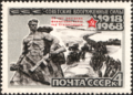 The Soviet Union 1968 CPA 3611 stamp (25th Anniversary of the Battle of Stalingrad, 1943. Monument (Yevgeny Vuchetich) and German Prisoners of War).png