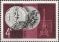The Soviet Union 1968 CPA 3688 stamp (Silver Medal, Eiffel Tower and Arc de Triomphe (Philatec Exhibition, Paris, France, 1964)).png