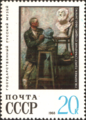 The Soviet Union 1968 CPA 3710 stamp ('Homer (Working Studio)' (Triptych 'Communists') (1957-60) by Gely Korzhev (1925-2012)).png