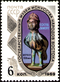 The Soviet Union 1969 CPA 3789 stamp (Persian Simurgh Vessel).png