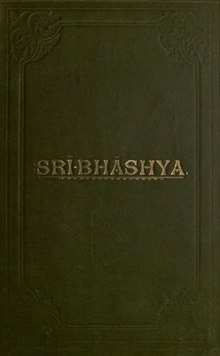 The Vedanta-sutras, with the Sri-bhashya of Ramanujacharya.djvu