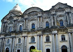 The facade of the Taal Basilica.jpg