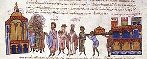 Stephen I of Constantinople - Miniature from the Madrid Skylitzes showing Stephen participating, with his elder brother Alexander, in the translation of Michael III's relics to the Holy Apostles in 886