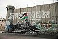The separation barrier which runs through Bethlehem.jpg