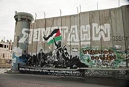 The separation barrier which runs through Bethlehem