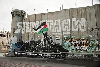 Liberty Leading the People - An interpretation of Liberty Leading the People on the separation barrier which runs through Bethlehem